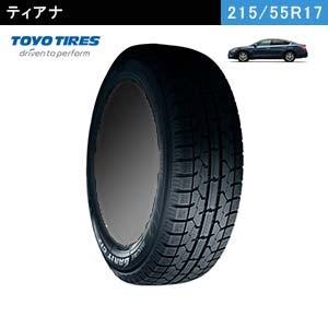 ティアナにおすすめのTOYO OBSERVE GARIT GIZ 215/55R17 94Qのスタッドレスタイヤ