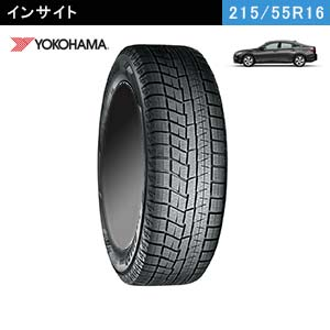 新型インサイトにおすすめのYOKOHAMA iceGUARD6 iG60 215/55R16 93Qのスタッドレスタイヤ