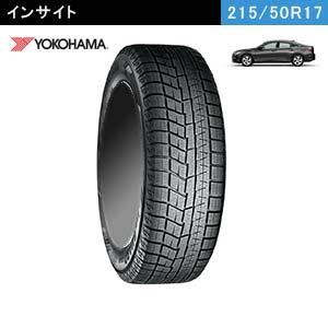 新型インサイトにおすすめのYOKOHAMA iceGUARD6 iG60 215/50R17 91Qのスタッドレスタイヤ