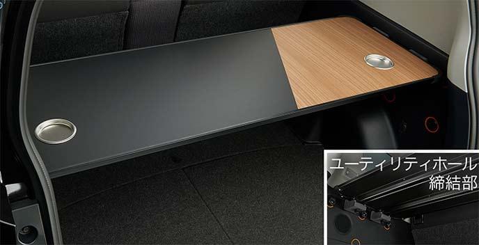 モデリスタ新型シエンタのラゲージテーブル