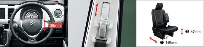 ハスラーの運転席調整機能