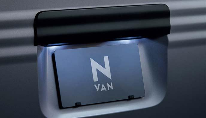 新型N-VANのライセンスランプ