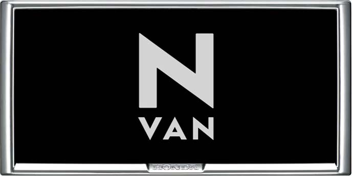 新型N-VANのライセンスフレーム