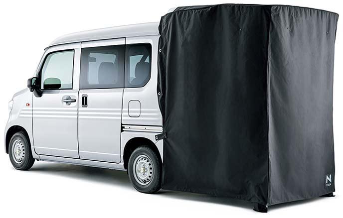 新型N-VANのテールゲートカーテン