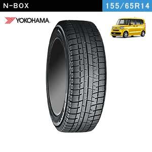 N-BOXにおすすめのYOKOHAMA ice GUARD5 IG50PLUS 155/65R14 75Qのスタッドレスタイヤ