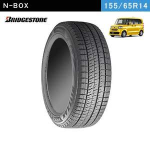N-BOXにおすすめのBRIDGESTONE BLIZZAK VRX2 155/65R14 75Qのスタッドレスタイヤ