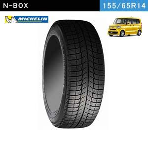 N-BOXにおすすめのMICHELIN  X-ICE XI3 155/65R14 75Tのスタッドレスタイヤ
