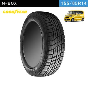 N-BOXにおすすめのGOODYEAR ICE NAVI 6 155/65R14 75Qのスタッドレスタイヤ