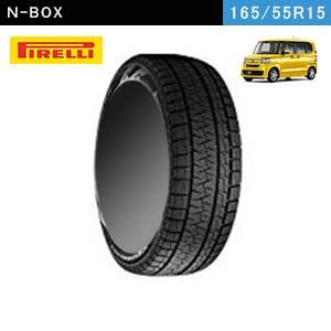 N-BOXにおすすめのPIRELLI ICE ASIMMETRICO 165/55R15 75Qのスタッドレスタイヤ