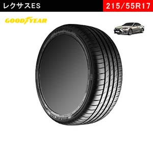 レクサスESにおすすめのGOODYEAR EfficientGrip Performance 215/55R17 98W XLのタイヤ