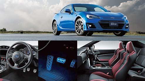 スバルBRZの内装はドライバーの所有欲を満たすスポーティで実用性の高い設計