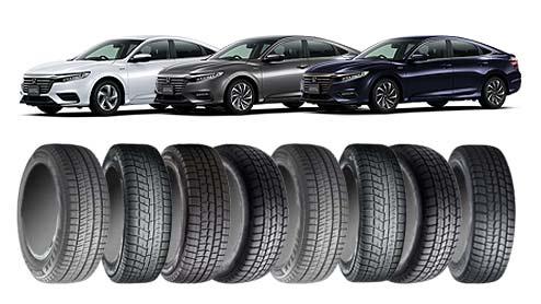 インサイトのスタッドレスタイヤは新型モデルに16・17インチがラインナップ