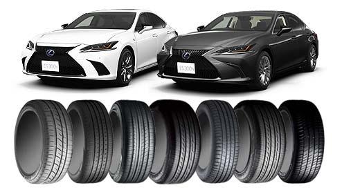 レクサスESのタイヤは17・18・19インチを装備!コンフォート・エコなど好きな味付けを選べる