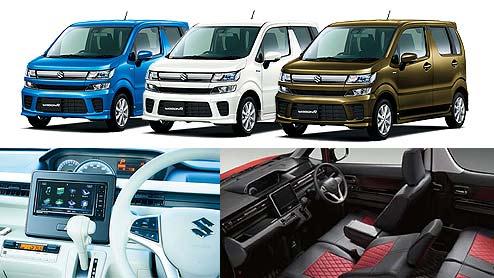新型ワゴンRの内装はヘッドアップディスプレイなど軽自動車初の先進機能を搭載