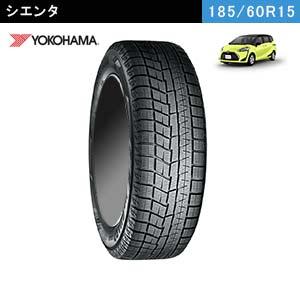 シエンタにおすすめのYOKOHAMA TIRE iceGUARD 6 iG60 185/60R15 84Qのスタッドレスタイヤ