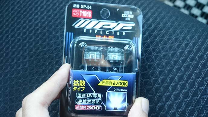 T10規格のマップランプ