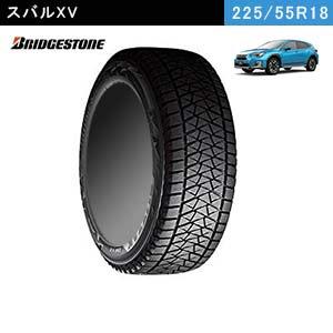 スバルXVにおすすめのBRIDGESTONE BLIZZAK DM-V2 225/55R18 98Qのスタッドレスタイヤ