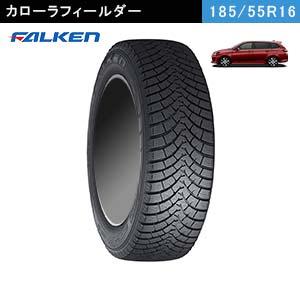 カローラフィールダーにおすすめのFALKEN ESPIA W-ACE 185/55R16 83Hのスタッドレスタイヤ