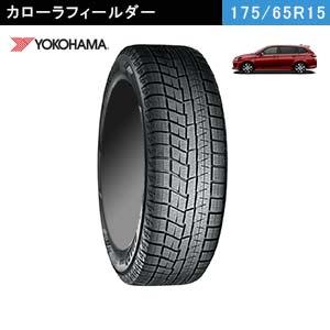 カローラフィールダーにおすすめのYOKOHAMA iceGUARD 6 iG60 175/65R15 84Qのスタッドレスタイヤ