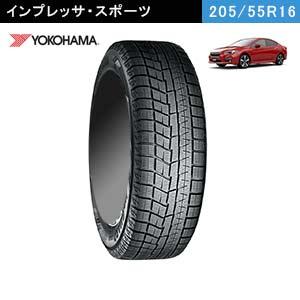 インプレッサにおすすめのYOKOHAMA iceGUARD 6 iG60 205/55R16 91Qのスタッドレスタイヤ