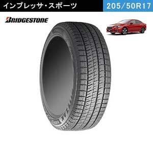 インプレッサにおすすめのBRIDGESTONE BLIZZAK VRX2 205/50R17 93Q XLのスタッドレスタイヤ