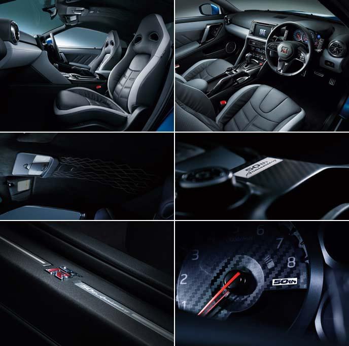 GT-Rの特別仕様車50th Anniversaryの内装