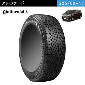 Continental NorthContact NC6 225/60R17 99T