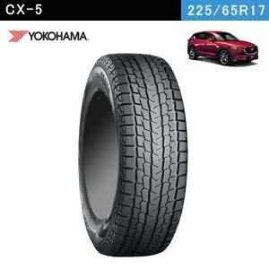YOKOHAMA iceGUARD SUV G075 225/65R17 102Q