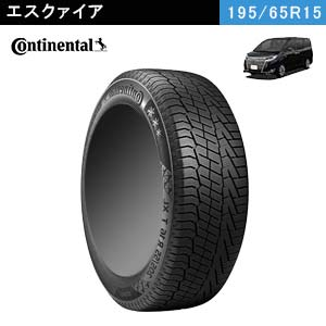Continental NorthContact NC6 195/65R15 91T