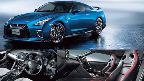 GT-Rの内装は乗り込む度にドライバーをワクワクさせるデザインと快適装備が充実