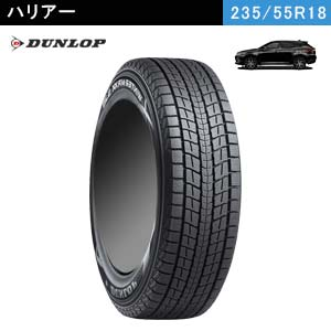 DUNLOP WINTER MAXX SJ8 235/55R18 100Q