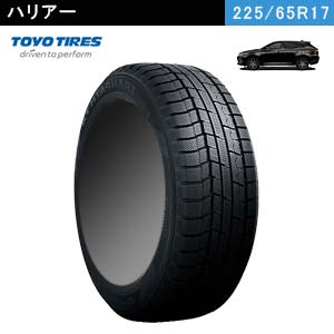 TOYOTIRES Winter TRANPATH TX 225/65R17 102Q