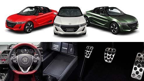 S660の内装は軽自動車の枠にハマらない本格派のスポーツデザイン