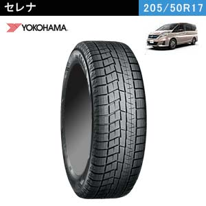 YOKOHAMA iceGUARD 6 iG60 205/50R17 93Q XL
