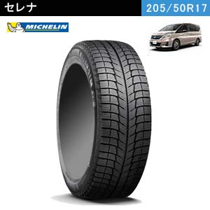 MICHELIN X-ICE 3+ 205/50R17 89H