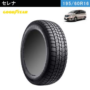 GOODYEAR ICE NAVI 7 195/60R16 89Q