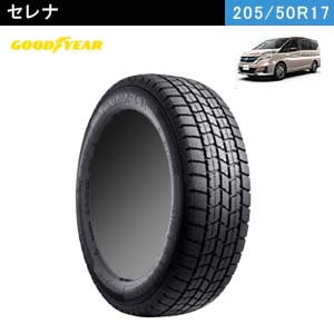 GOODYEAR ICE NAVI 7 205/50R17 89Q