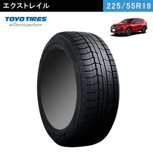 TOYO TIRES Winter TRANPATH TX 225/55R19 99Q