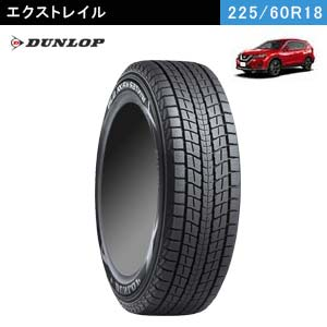 DUNLOP WINTER MAXX SJ8 225/60R18 100Q