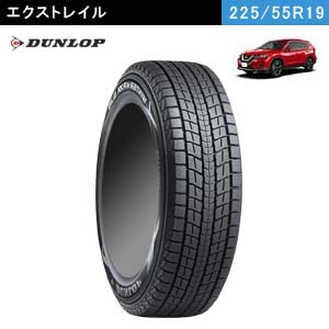 DUNLOP WINTER MAXX SJ8 225/55R19 99Q