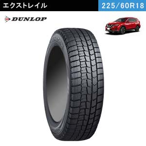 DUNLOP WINTER MAXX 02 225/60R18 100Q