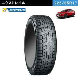 MICHELIN X-ICE 3+ 225/65R17 102T