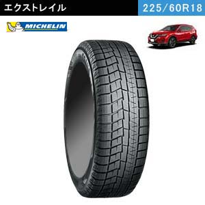 MICHELIN X-ICE 3+ 225/60R18 100H