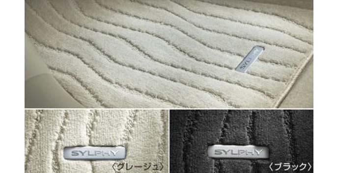 シルフィのフロアカーペット