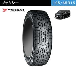 ヴォクシーにおすすめのYOKOHAMA iceGUARD 6 iG60 195/65R15 91Qのスタッドレスタイヤ