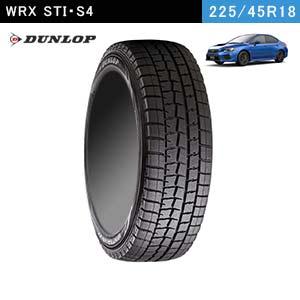 WRX STIとS4におすすめのDUNLOP WINTER MAXX02 225/45R18 91Qのスタッドレスタイヤ