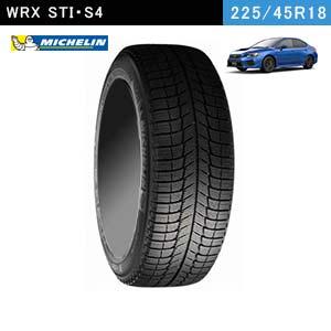 WRX STIとS4におすすめのMICHELIN X-ICE 3+ 225/45R18 95H XLのスタッドレスタイヤ