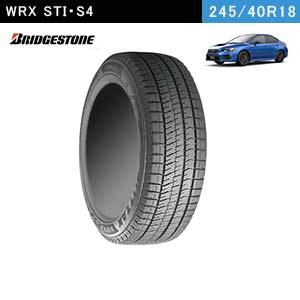 WRX STIとS4におすすめのBRIDGESTONE BLIZZAK VRX2 245/40R18 93Qのスタッドレスタイヤ