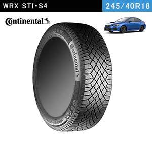 WRX STIとS4におすすめのContinental VikingContact 7 245/40R18 97Tのスタッドレスタイヤ