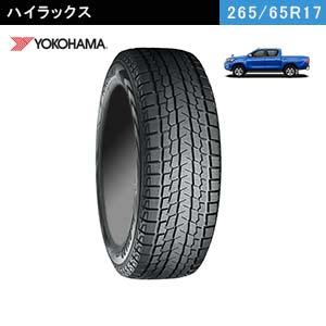 ハイラックスにおすすめのYOKOHAMA iceGUARD SUV G075 265/65R17 112Qのスタッドレスタイヤ